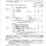 gyoumu004